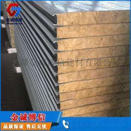 防火彩钢夹芯板 屋面岩棉复合板 新疆彩钢板