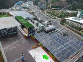 分布式光伏发电并网斜屋顶应用151kw深圳项目