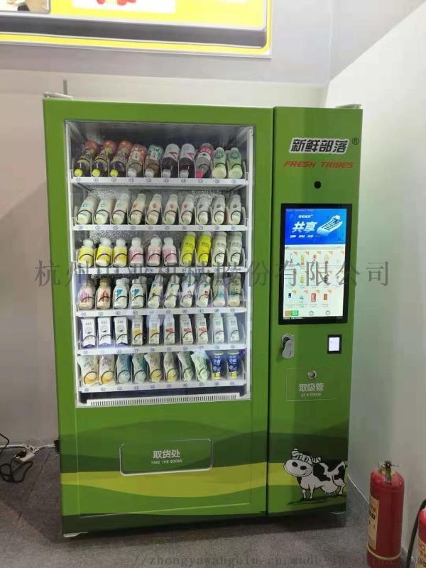 杭州上城区饮料自动售货机运营、销售无人售货机