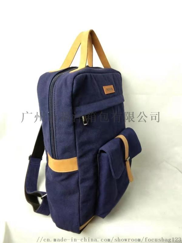 帆布过蜡帆布背包 书包背包 电脑背包背包