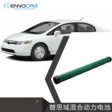 適用本田思域Civic圓柱形汽車混合動力鎳氫電池
