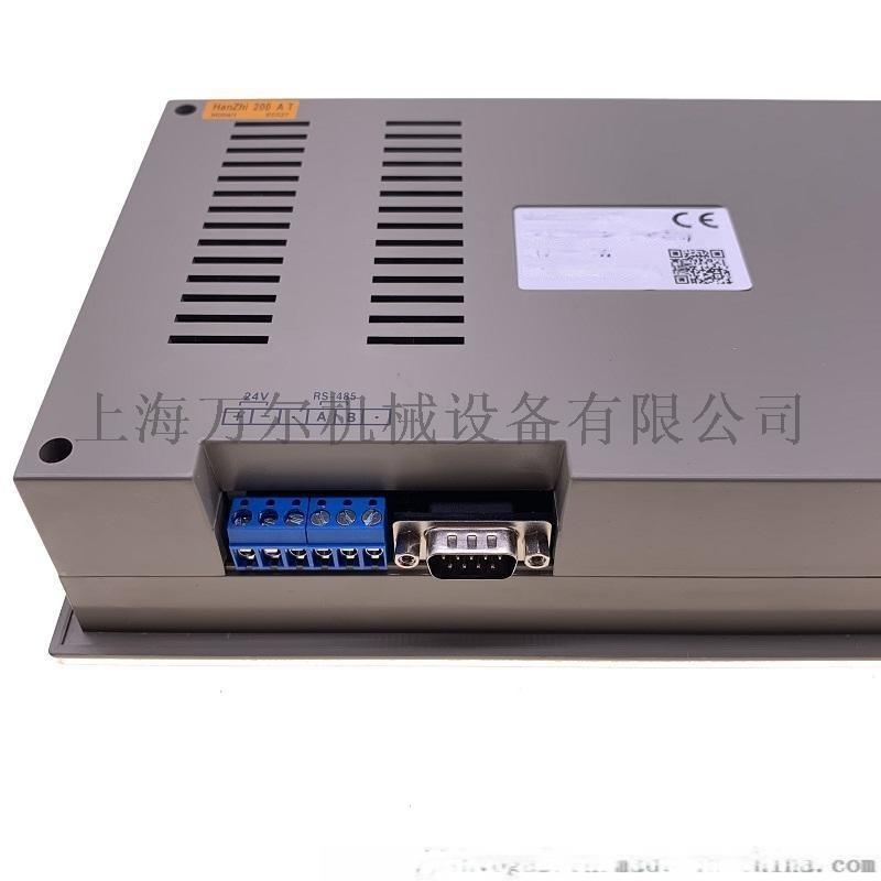 國產工頻空壓機控制器普樂特電腦板主控器一套KY02S和MAM200