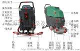 江蘇手推洗地機 電池洗地機  小型洗地機工廠直銷