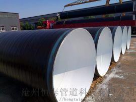 自来水专用3PE防腐钢管 河北恒泰防腐管道