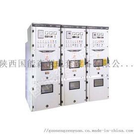 KYN61-40.5/1600-31.5鎧裝移開式交流金屬封閉開關設備