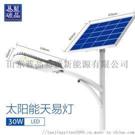 太阳能路灯 厂家直销 天易灯一体化设计LED路灯