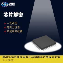 專業解密LCMXO640/LCMXO1200Lattice(萊迪思)晶片解密單片機破解不成功不收費