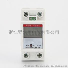 2P迷你电表液晶显示单相导轨式电能表