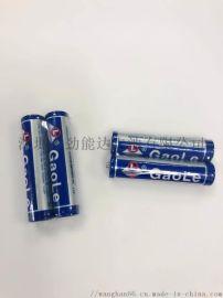 5号干电池电子称专用