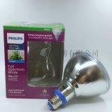 飛利浦LED植物生長燈泡PAR38 16W E27