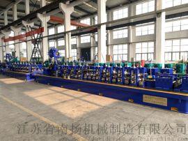 ZG76焊管机组