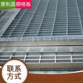 成都冷镀锌钢格板 成都喷漆钢格板 成都防滑钢格板