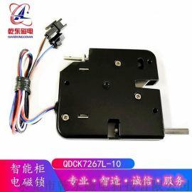 广东换电柜电磁锁电控锁供应商