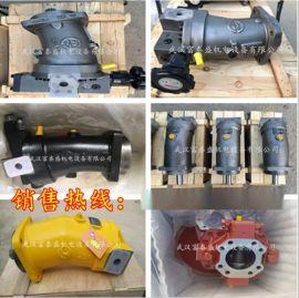 【泵车配件三一中联泵车力士乐A11VLO260LRDU2/11R+A10VO28】斜轴式柱塞泵
