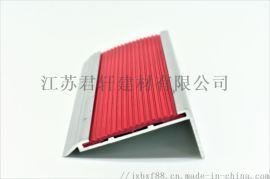 南京厂家**铝合金楼梯防滑条