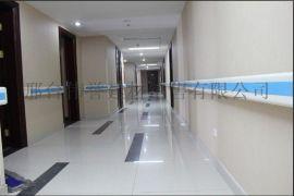 医院走廊防撞扶手PVC140养老院病房残疾扶手