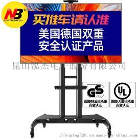 NB AVA1800-70-1P(55-80英寸)移动电视支架落地视频会议教学一体机移动支架智能会议平板触摸屏电子白板推车