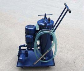 移动式滤油机TUC-100*10