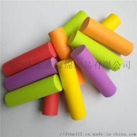 环保eva抽条圆柱彩色eva不变形同心圆管