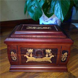 实木骨灰盒宫殿苑黑檀木小棺材****寿盒殡葬用品