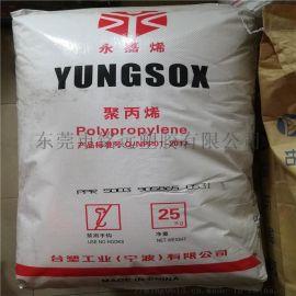 PP 1005 高熔体强度 注塑级 聚丙烯塑料