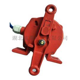 JLK2-S/拉绳开关/工业皮带机设备保护装置