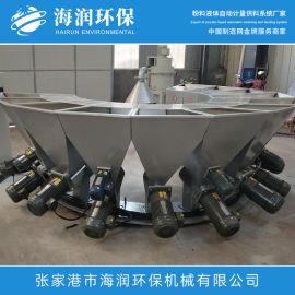 全自动计量配料机多功能控制十二种料高精度配料机PVC辅料配料机