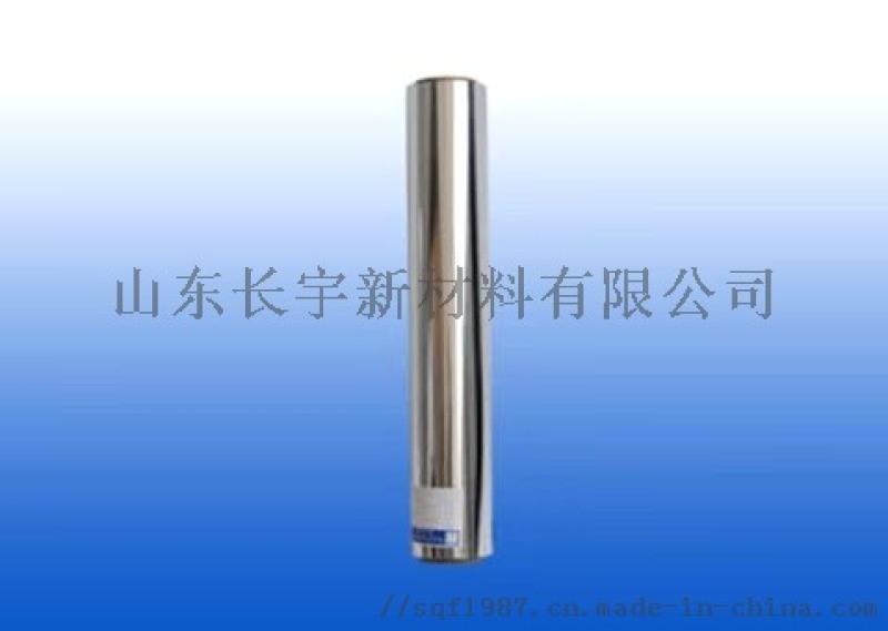 熱銷食品藥品用高真空鍍鋁膜