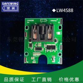 翼电池保护板4串18650 电池保护板