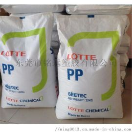 PP TI-650 高透明性 耐白化性 塑胶原料