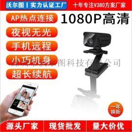 迷小型监控器WiFi摄像头 宠物监控摄像机小**机