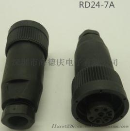 涂装设备用RD24防水连接器