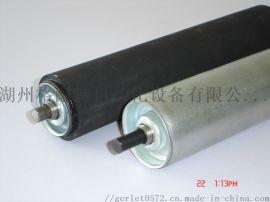 包胶辊筒、包胶滚筒、无动力包胶辊筒、动力包胶辊筒