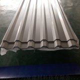 yx35-190-950型彩鋼板950壓型鋼板