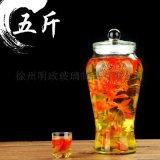 無鉛玻璃泡酒罈人蔘酒罈藥酒罈密封酒罐酵素酒罈