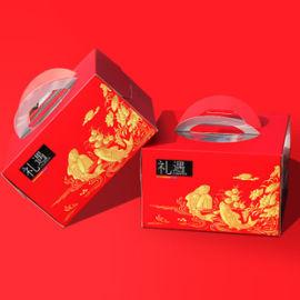 广州蛋糕包装盒定制食品包装盒印刷