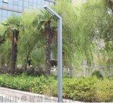 太阳能庭院灯别墅灯花园小区道路高杆景观路灯