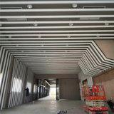 養護室木紋吊頂鋁方通 淮北市白色U型鋁方通吊頂