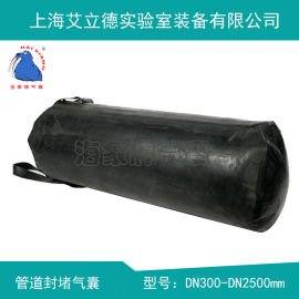管道泄漏检测就用海象牌橡胶堵水气囊