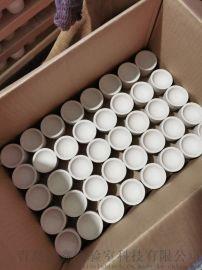 厂家生产镁砂灰皿 骨灰灰皿 试金灰皿