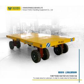 厂区运输搬运平板 车间周转重型平板车 牵引平板拖车