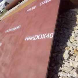 焊达500耐磨钢板 18毫米mm厚度