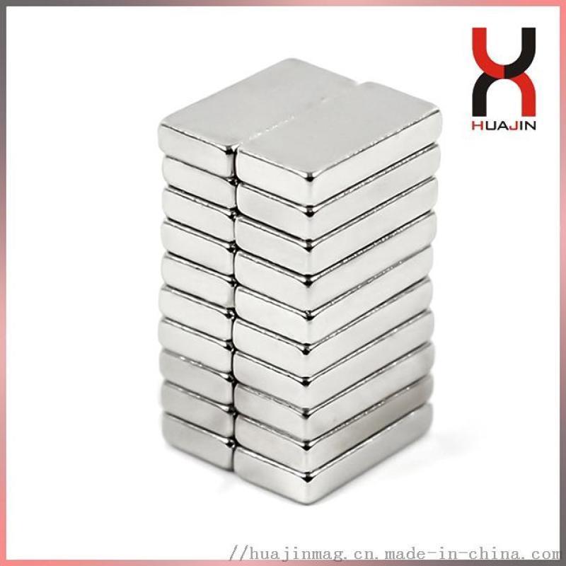 南京厂家供应钕铁硼方块强力磁铁 N52方形强磁