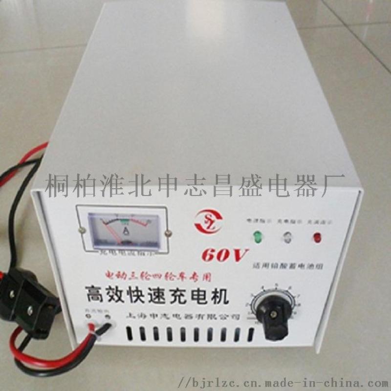 三輪車充電器48V60V72V智慧充電機