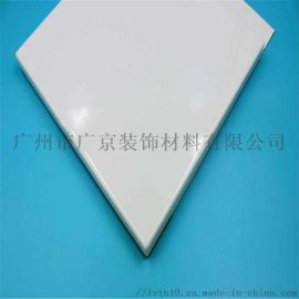 地铁站用1.5厚白色搪瓷钢板15厚铝蜂窝芯生产厂家