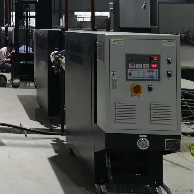 压机模温机_热压机模温机_层压机专用模温机