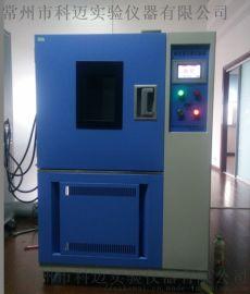 光伏组件高低温冷热气体循环试验箱