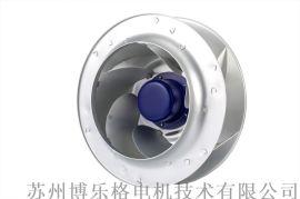 355mm环保除尘设备配套离心风机,工业离心风机