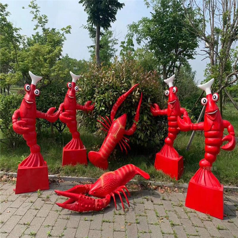 玻璃钢小龙虾雕塑模型 火锅店门口迎宾大虾雕塑摆件