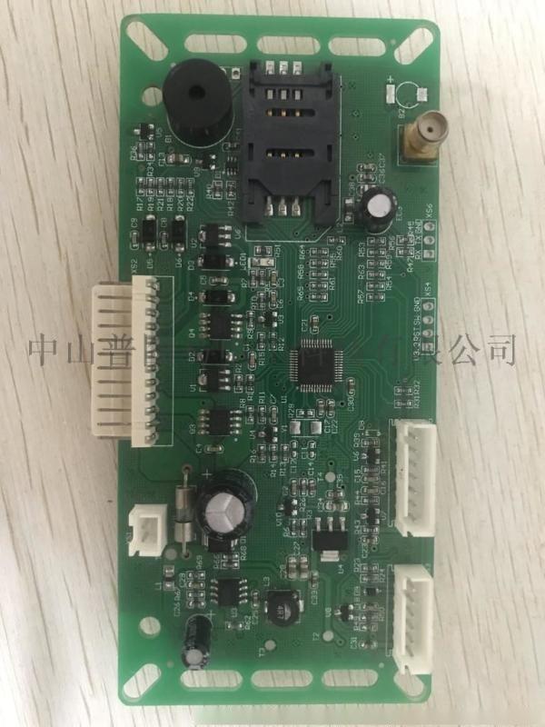 開發設計物聯網智慧家用淨水器PCB電路板控制器